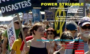 Leppzer Releases Documentary Film, 'Power Struggle'